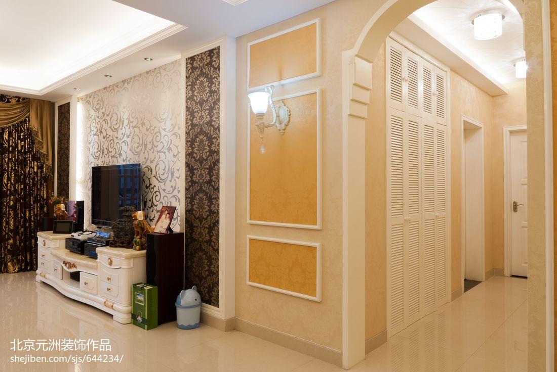 热门135平米四居客厅混搭欣赏图
