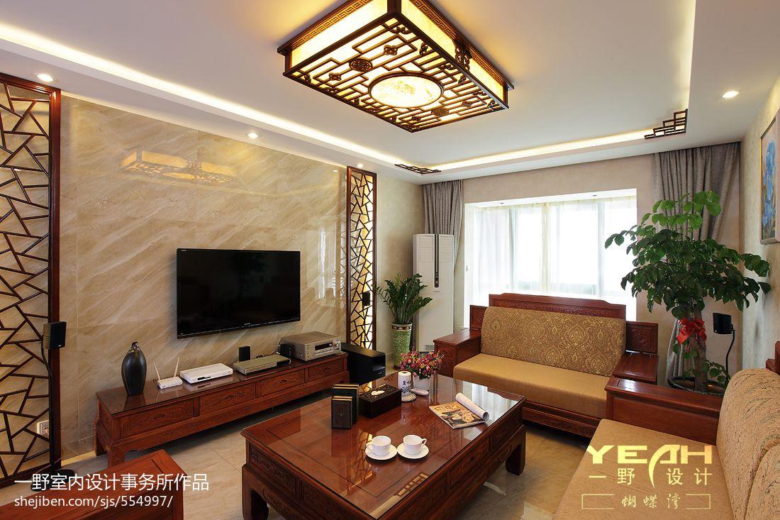 中式風格客廳電視背景墻設計圖大全