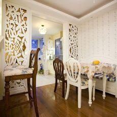 家装餐厅设计图片