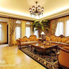 精选120平米美式别墅客厅装修效果图片大全