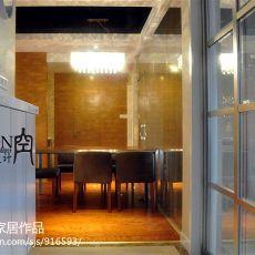 201873平米二居餐厅混搭实景图片