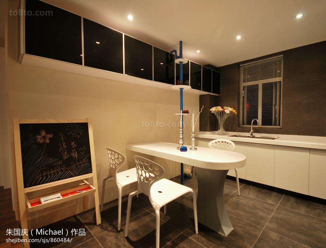 qq空间黑色_精选86平米现代小户型客厅装修图片-土巴兔装修效果图