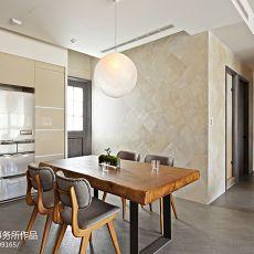 105平方三居餐厅现代装修设计效果图片