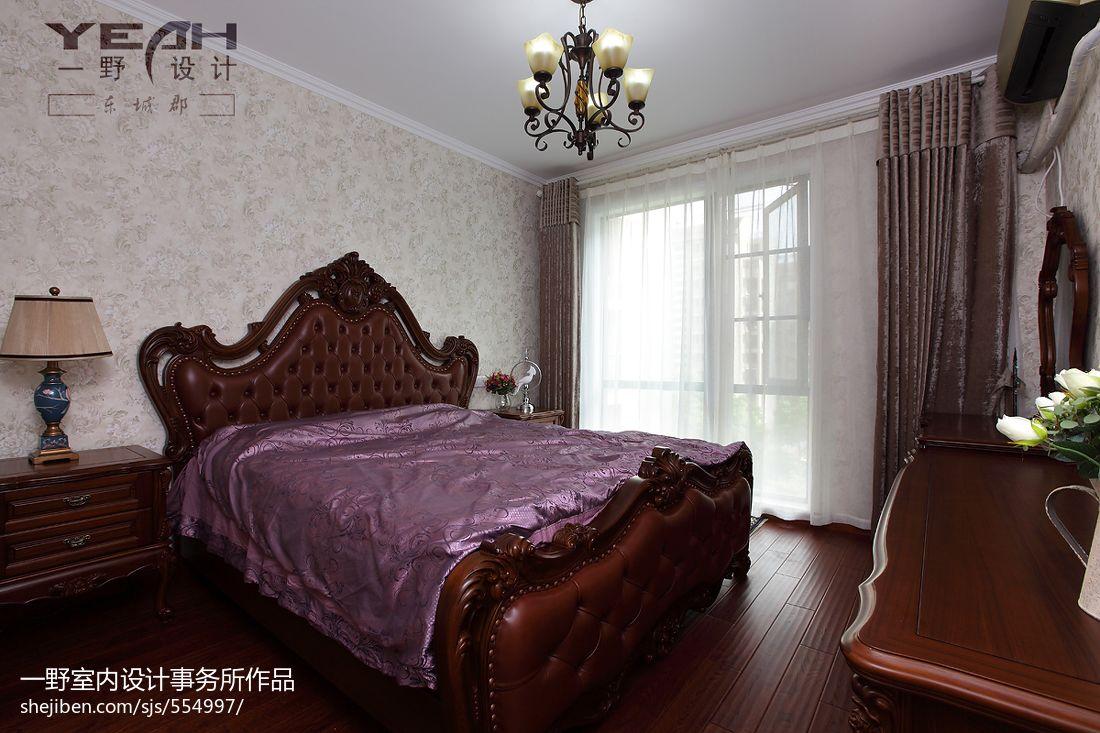 东城郡美式风格卧室窗帘装修效果图