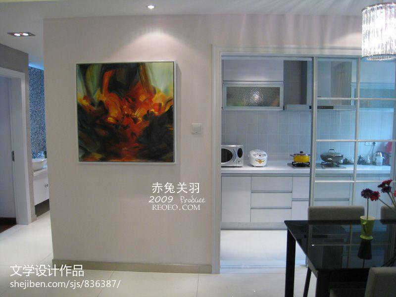 热门88平米二居厨房混搭装修设计效果图片