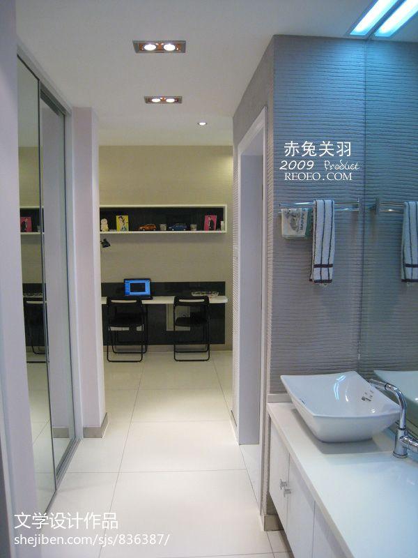 60平米小户型卫生间设计