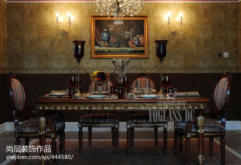116平米混搭别墅餐厅装修图片