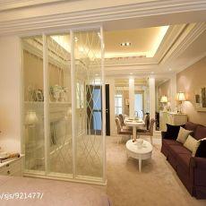 88平米混搭小户型客厅实景图