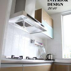 精选77平米二居厨房现代装修效果图片欣赏