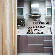 201883平米二居厨房现代设计效果图