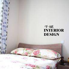 精选面积93平混搭三居卧室装饰图