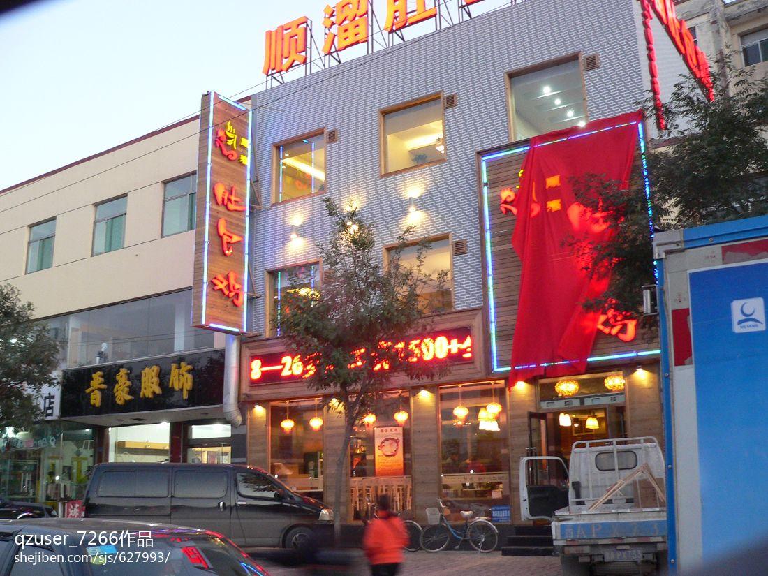 中式风家装电视背景墙图册