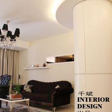 2018精选面积90平欧式三居客厅装修实景图