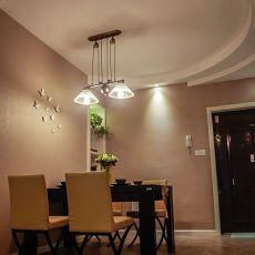 精美95平米三居餐厅混搭装饰图片