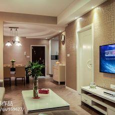 精美101平米3室客厅混搭装修欣赏图