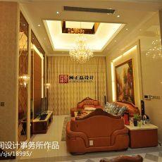 精美大小94平欧式三居客厅装饰图片大全