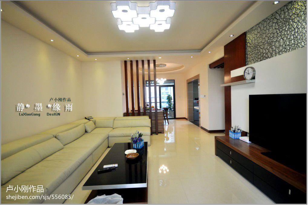 大小129平混搭四居客厅装修效果图片
