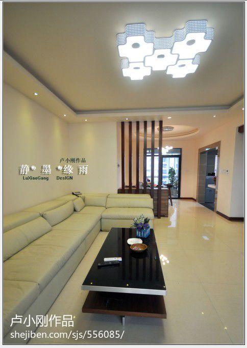 精选大小134平混搭四居客厅设计效果图