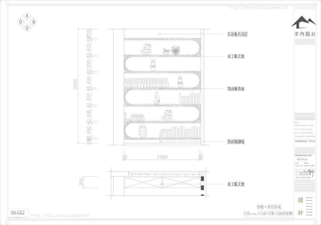 现代时尚家居风四居室设计图册