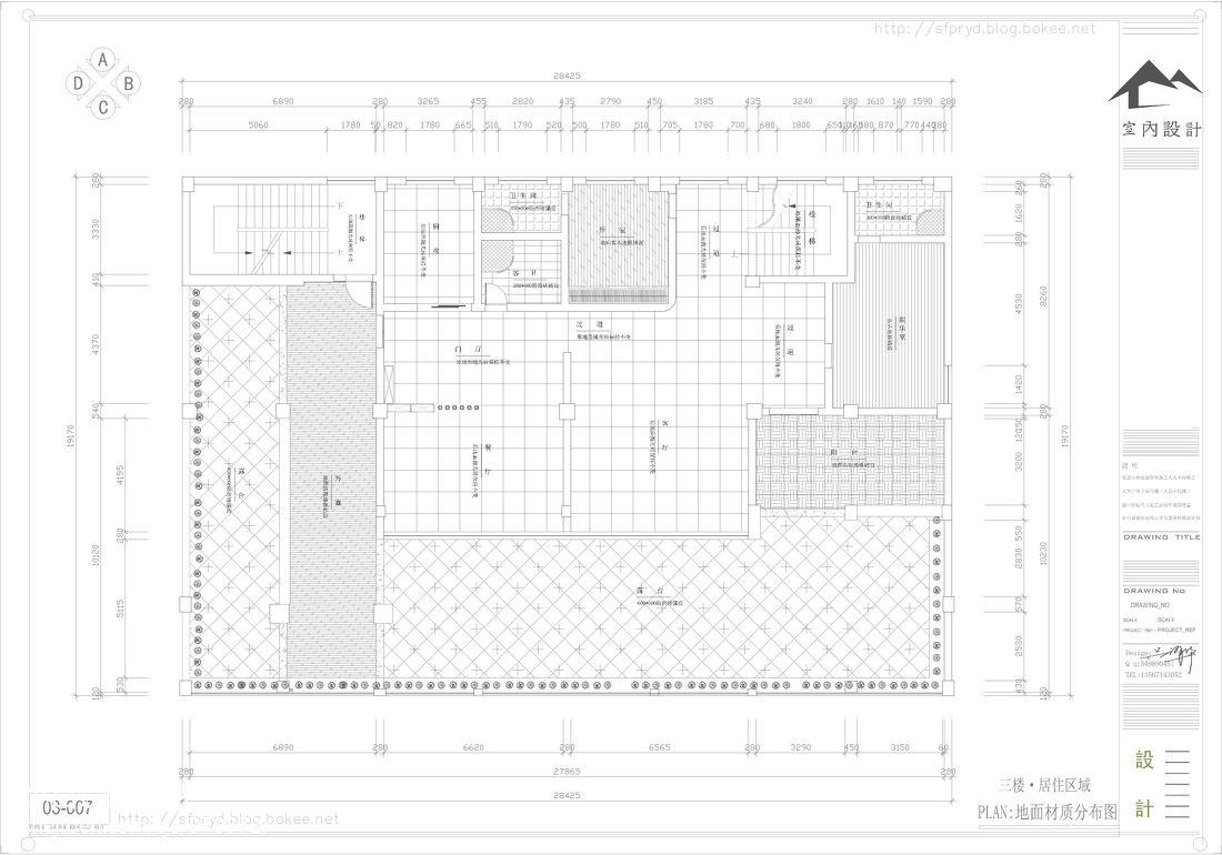 家居现代风电视背景墙设计图册