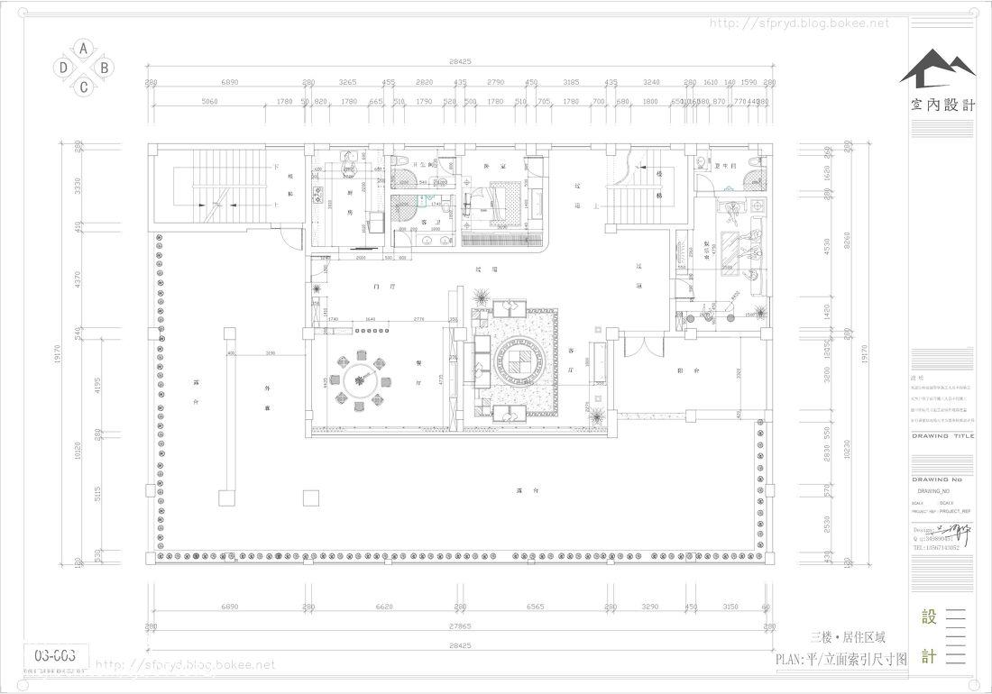 现代时尚家居风餐厅设计图册