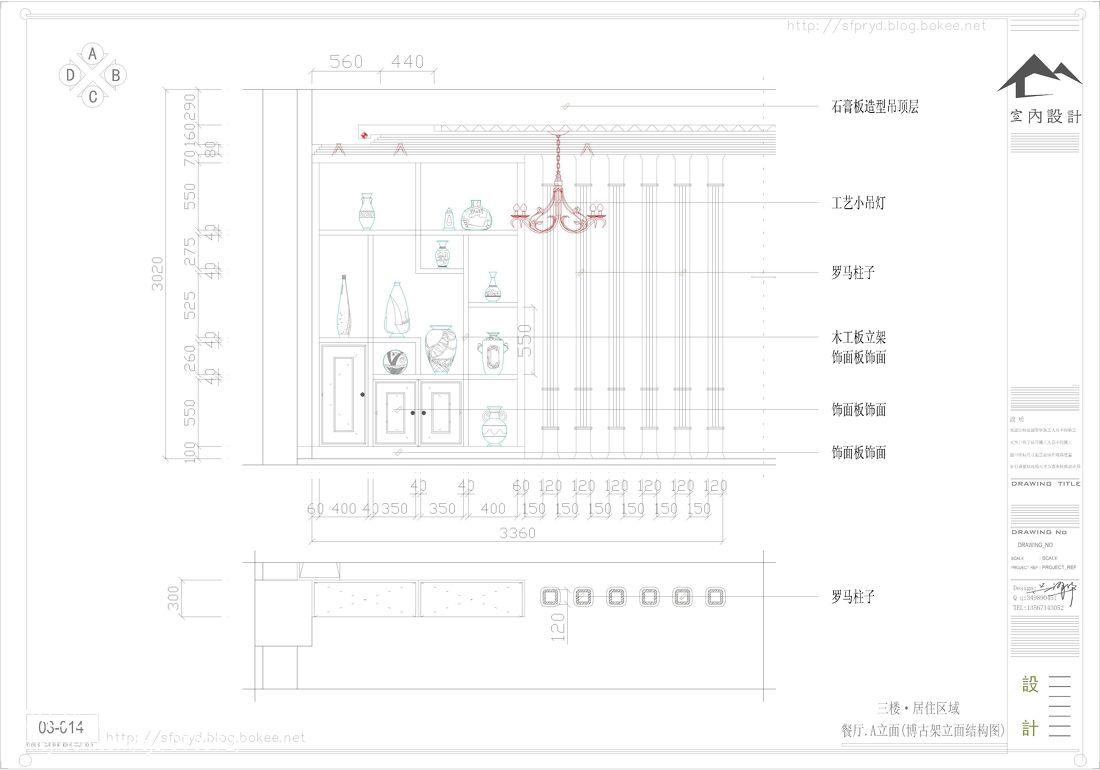 家居现代风客厅设计图册