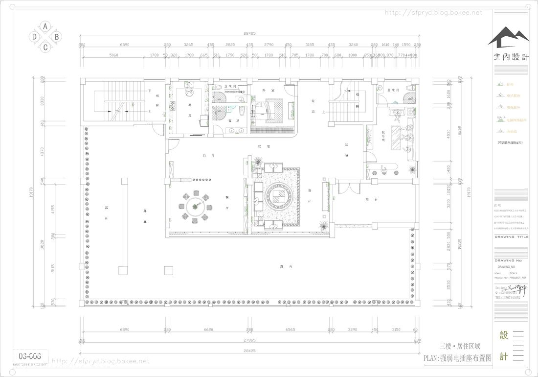 家居现代风书房设计图册