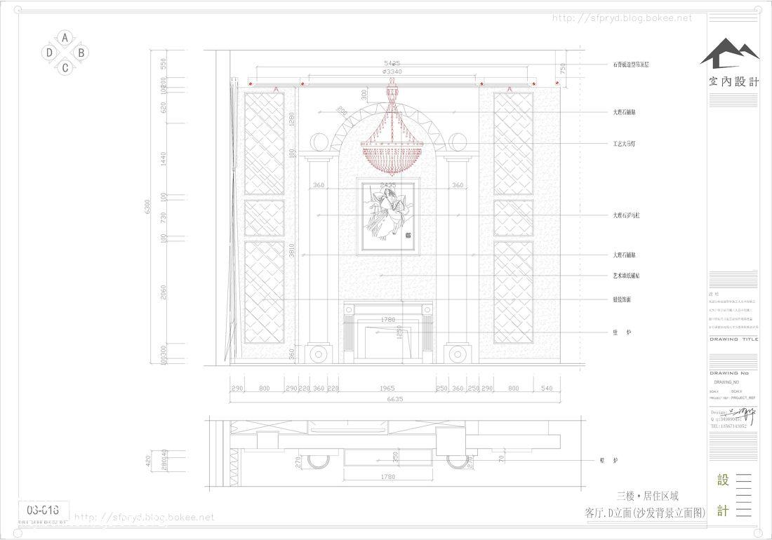 简约现代风餐厅装修图