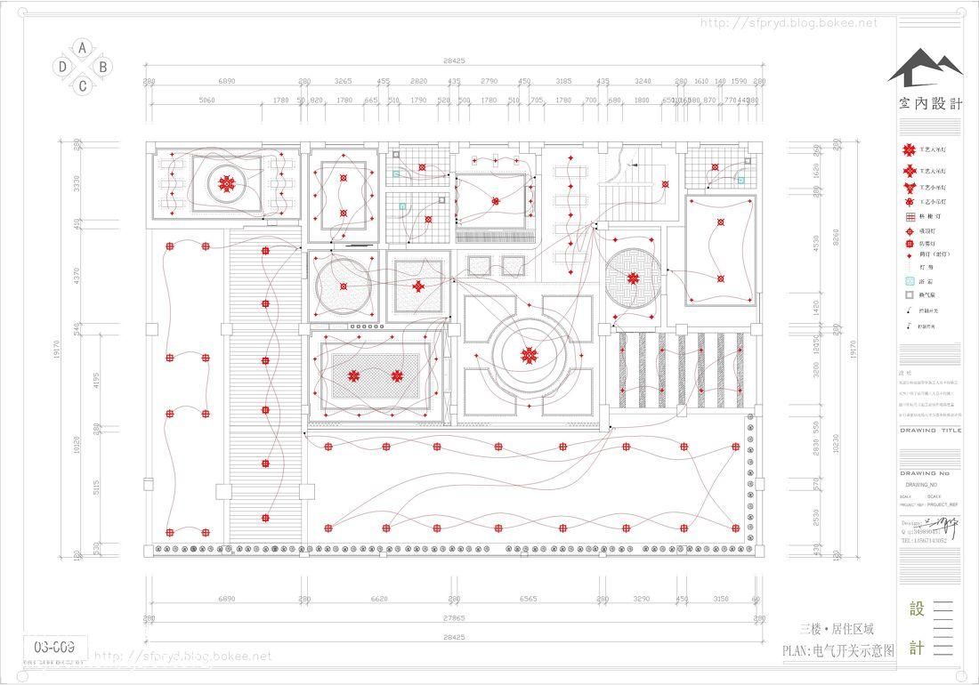 家居现代风隔断设计图册