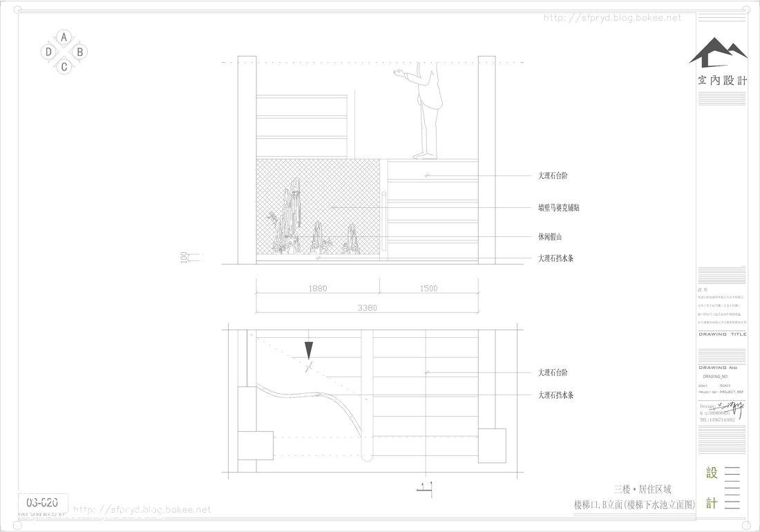 简约现代风厨房装修图