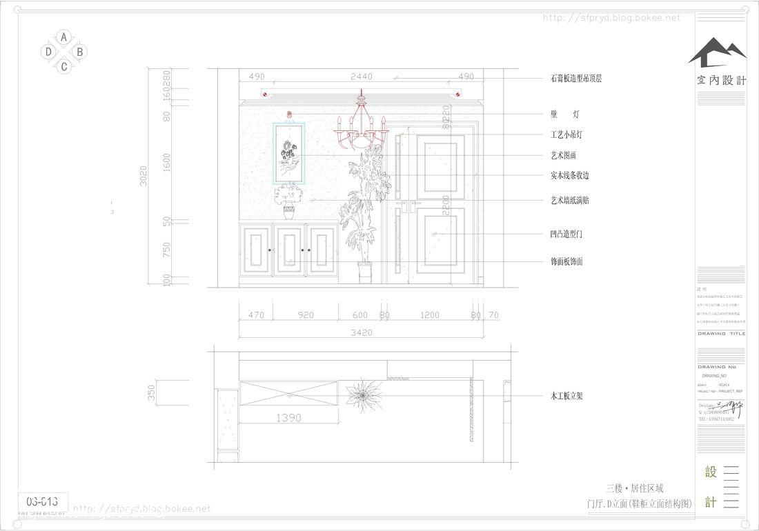 家居现代风餐厅设计图册