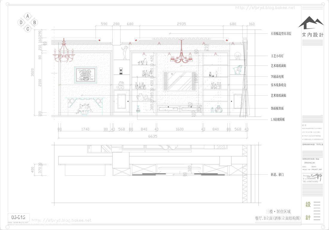 家居现代风别墅设计图册