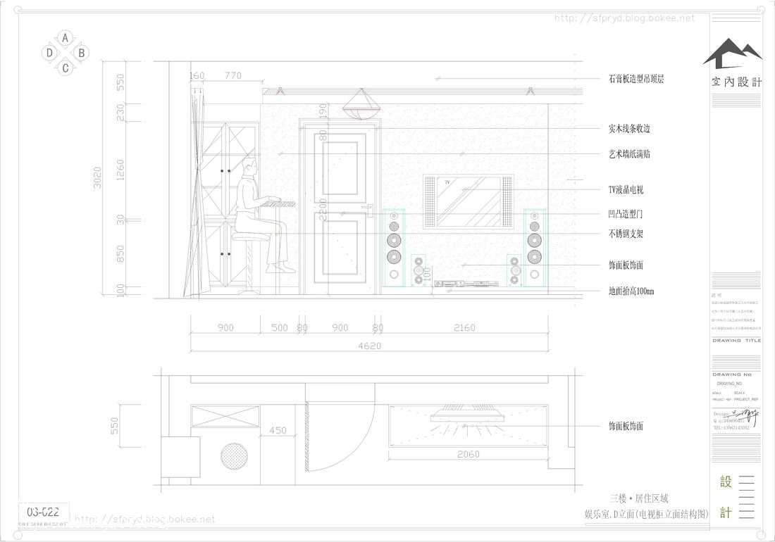 简约现代风卧室装修图