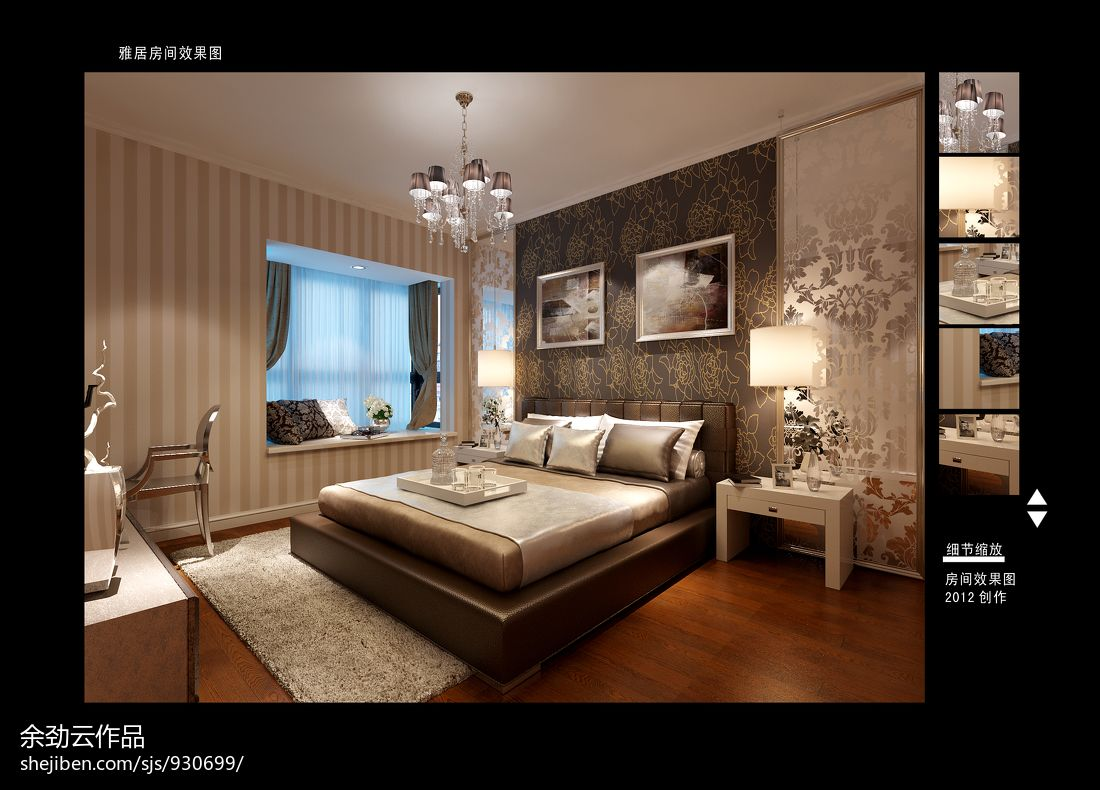 客厅设计效果图简约现代
