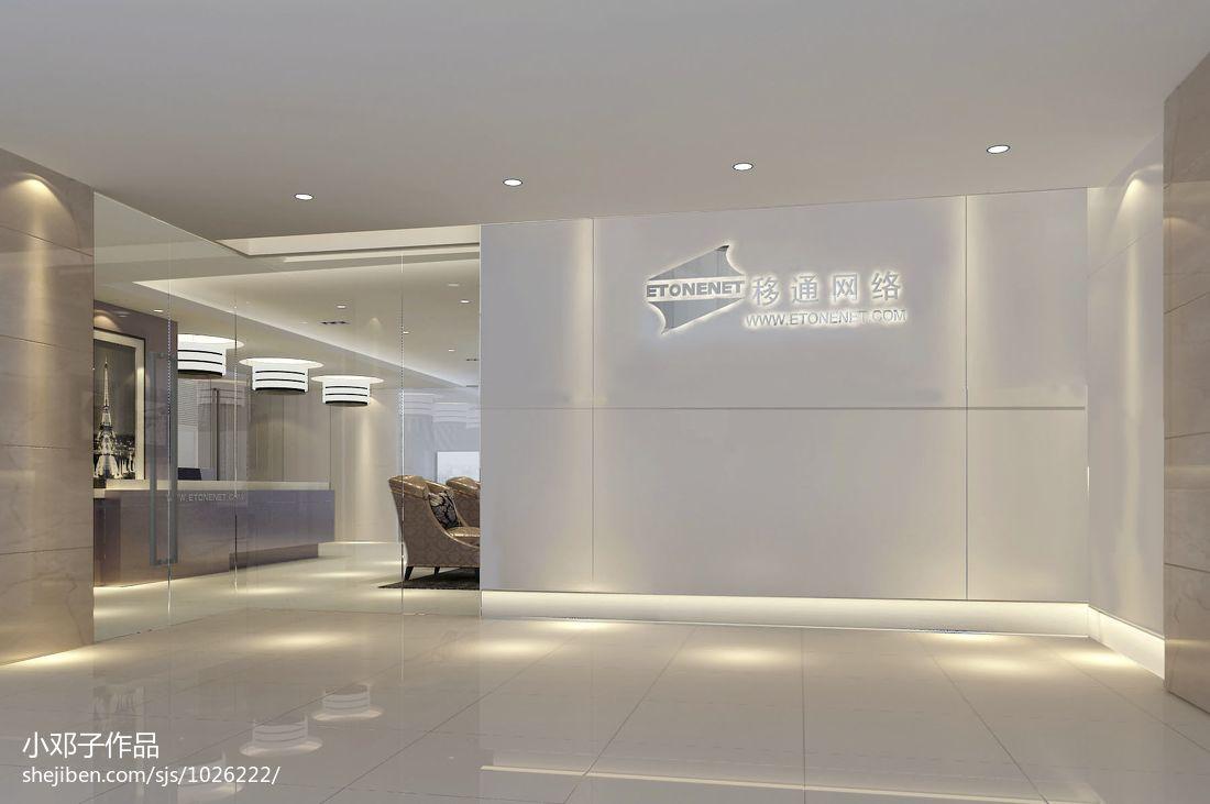 北欧清新家装系列客厅设计效果图