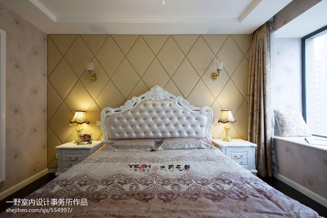 欧式风格卧室背景墙装修