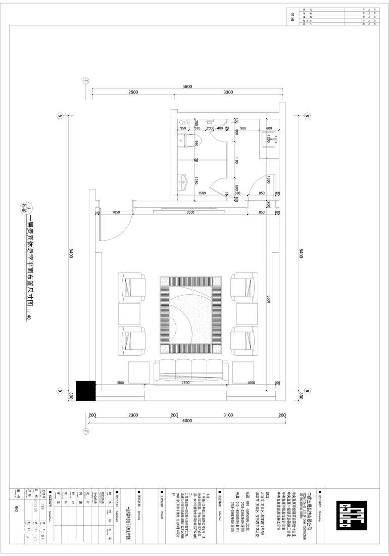 2015日式风格客厅隔断效果图