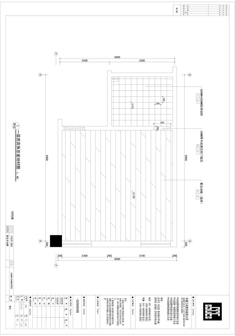日式家装设计电视背景墙效果图