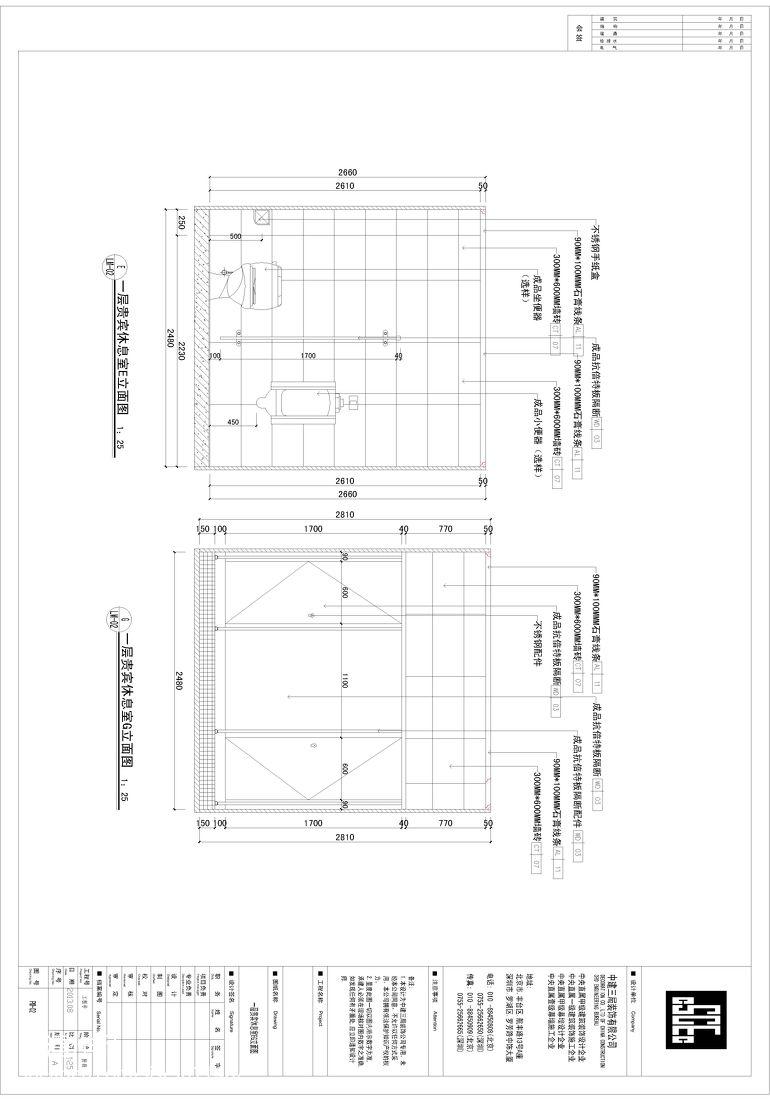 日式装修设计隔断效果图