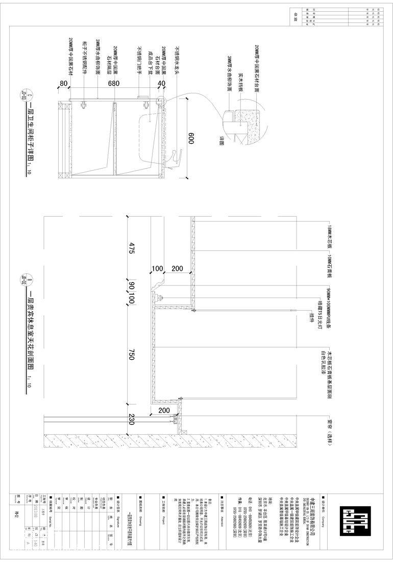 日式风格时尚餐厅设计图