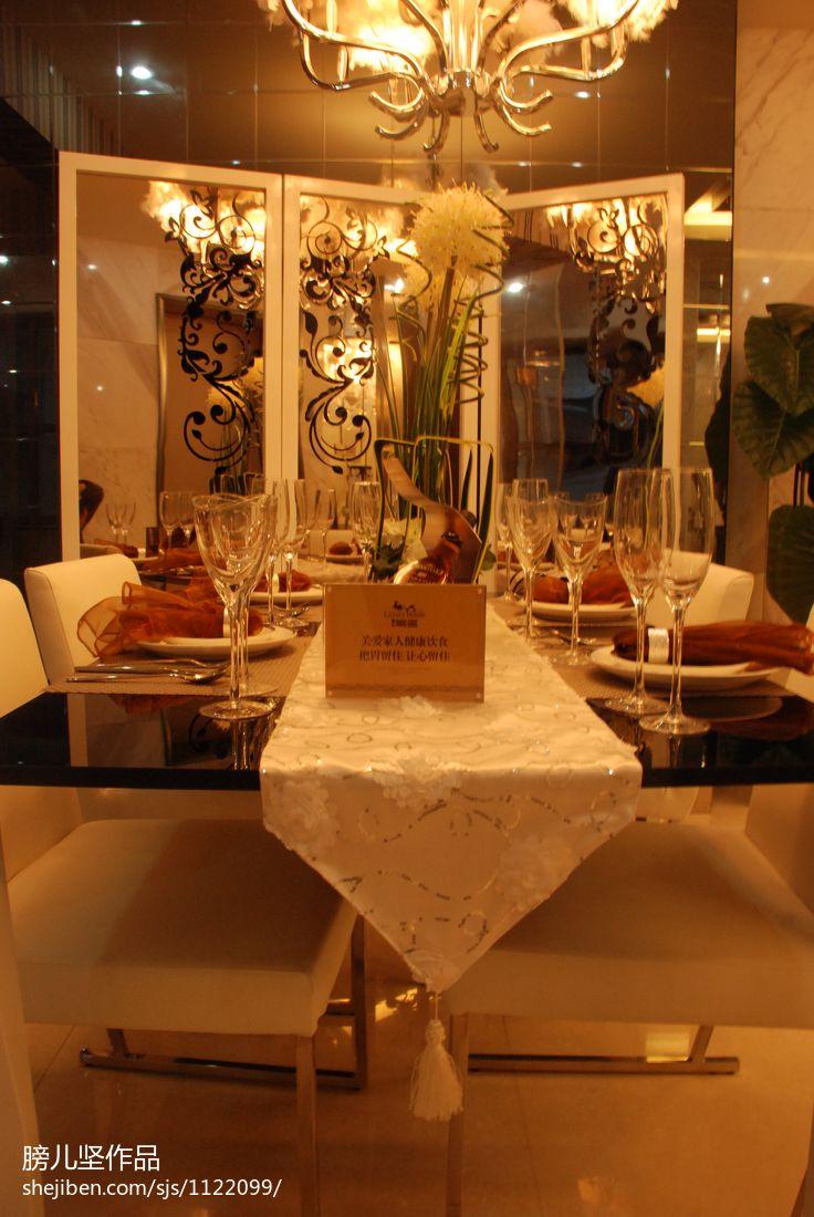 北欧风格时尚公寓室内设计