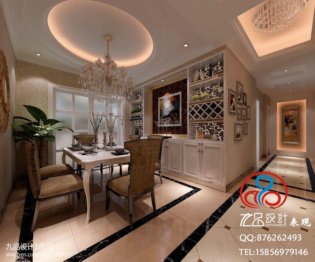 家居休闲室软装装饰设计