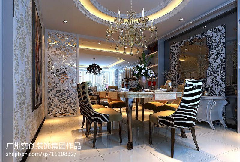 现代家庭装饰客厅效果图