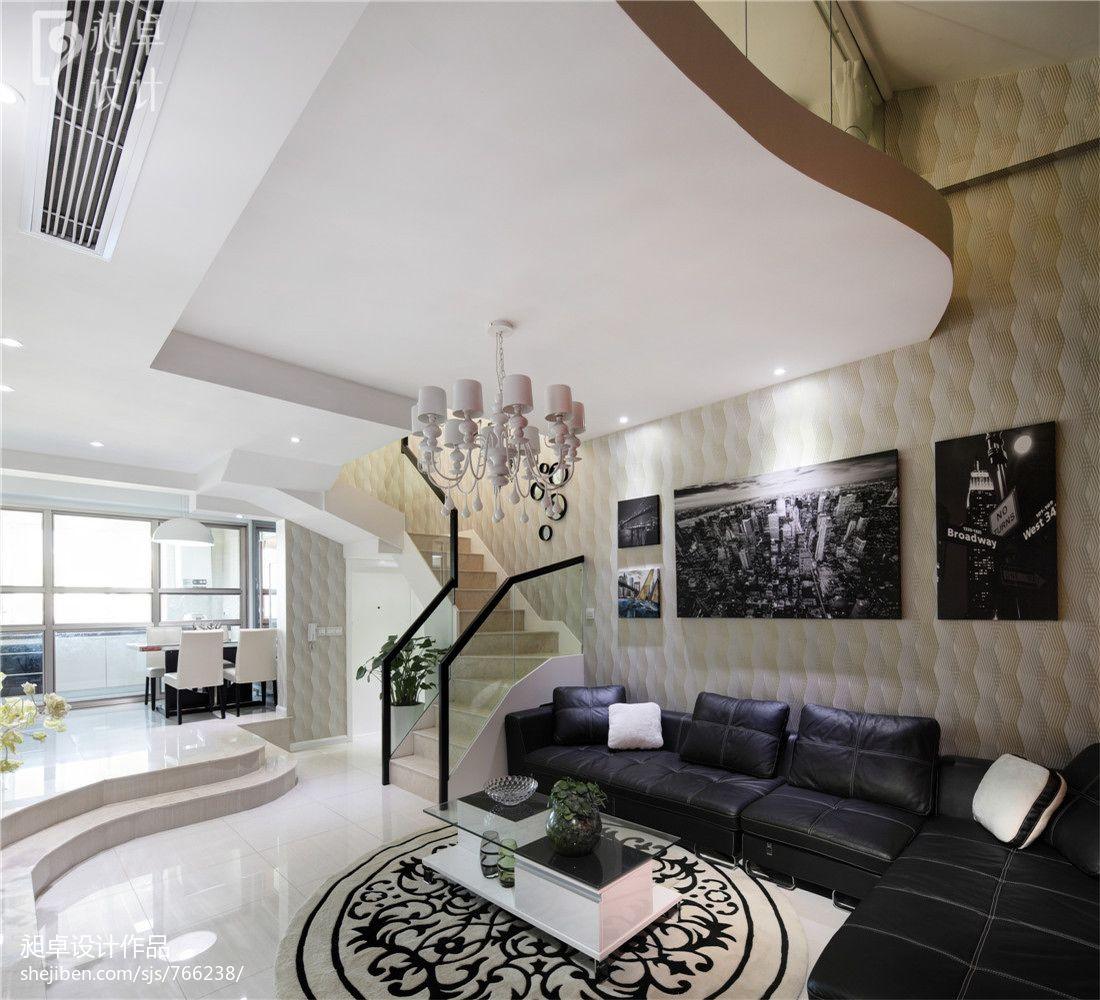 132平米混搭复式客厅欣赏图片