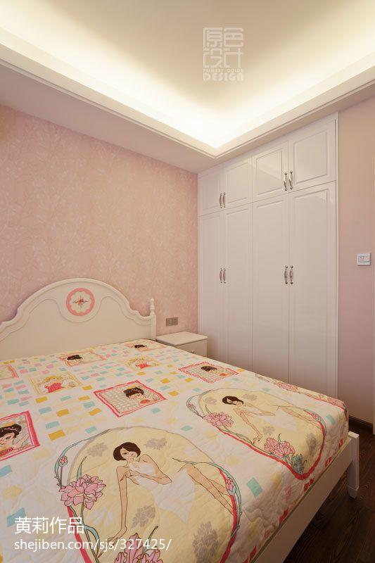 热门123平米四居卧室混搭装修图片欣赏