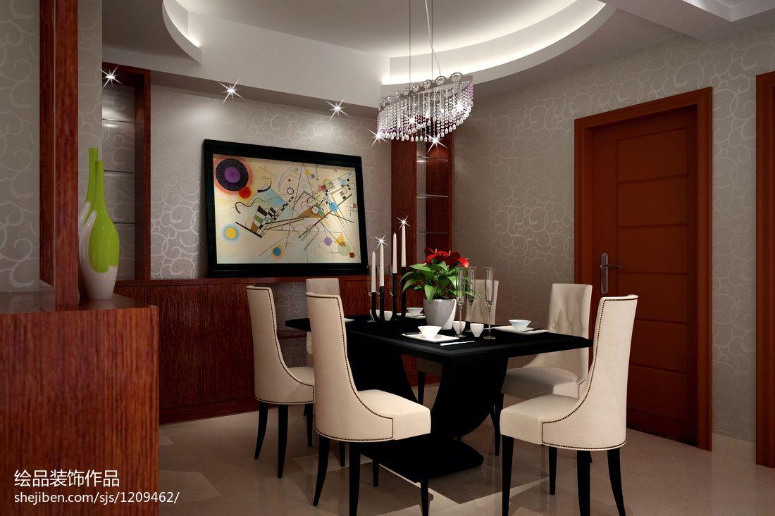 现代简约餐厅设计装潢