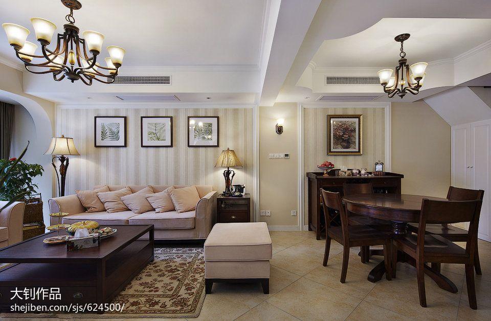 精美109平米3室客厅混搭效果图片欣赏