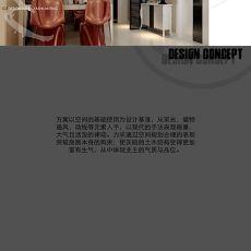 2018精选面积87平小户型餐厅现代装饰图片大全
