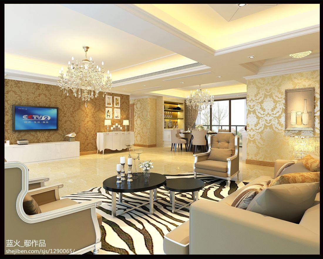 精选面积142平欧式四居客厅装修设计效果图片欣赏