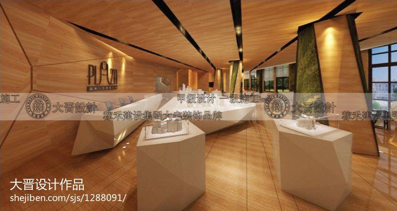 现代家居风餐厅设计
